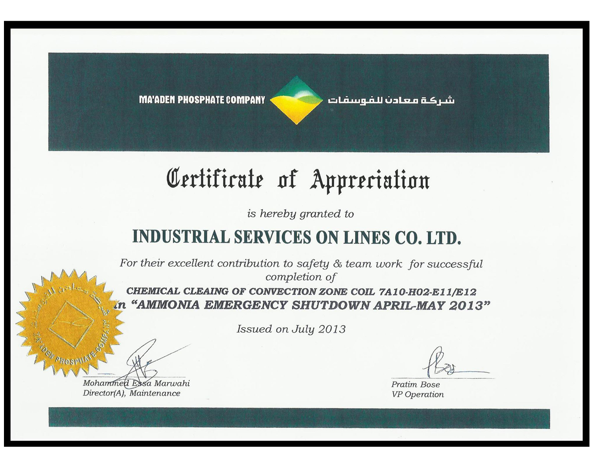 safety appreciation certificate